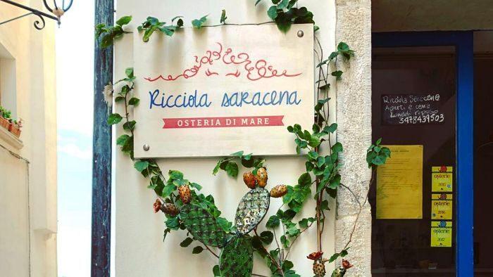 Ristorante Ricciola Saracena – Sperlonga (LT)
