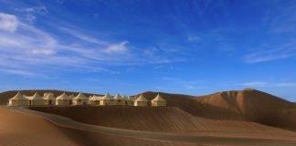 oman Resort - Al Abiyad