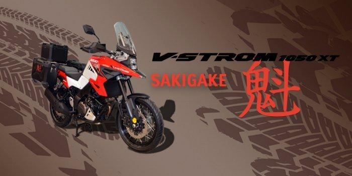 V-Strom 1050 XT Sakigake Limited Edition