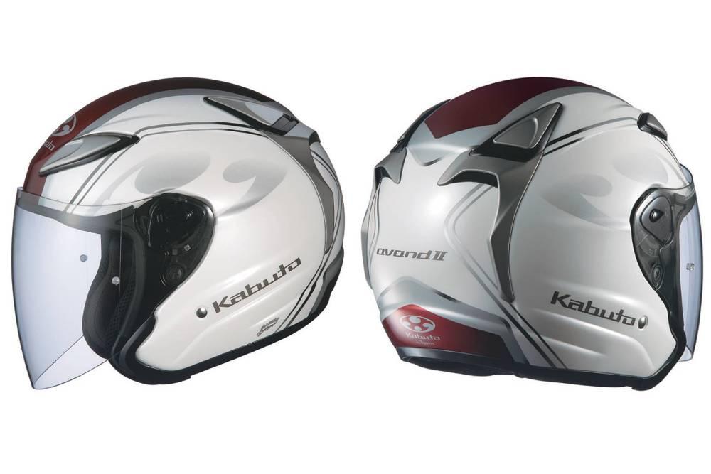 OGK Kabuto - Avand2 moto casco jet
